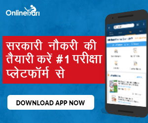 Current affairs 2019 on app in Hindi